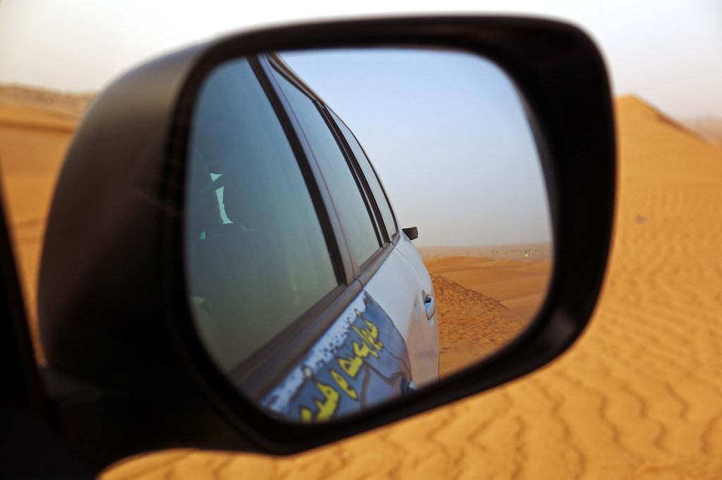 Dune bashing in the rearview mirror