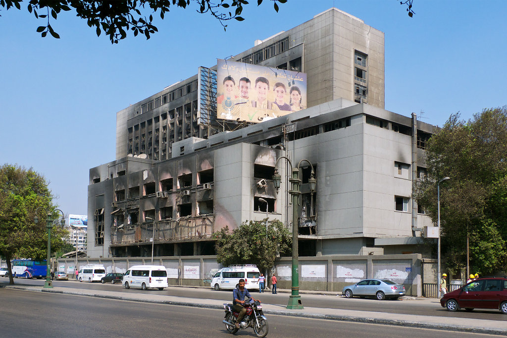 Former headquarter of the political party